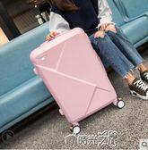 拉杆箱萬向輪旅行箱登機箱20韓版子母箱男女潮26拉桿箱24寸igo時光之旅
