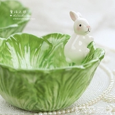 沙拉碗卡通動物陶瓷創意收納可愛萌物手繪小白兔果盤沙拉碗 白菜兔子碗迷你屋 迷你屋 新品