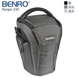 【BENRO百諾】Ranger-Z30 游俠Ranger攝影槍包(3色)
