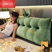 牛奶絨三角靠墊床頭可拆洗大靠背軟包雙人沙發護腰靠枕【慢客生活】