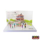 【收藏天地】遊台灣立體明信片*赤坎樓∕ 送禮 旅遊紀念