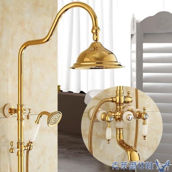 歐式金色天然玉石沐浴花灑套裝全銅恒溫冷熱水龍頭仿古家用淋浴器 MKS快速出貨