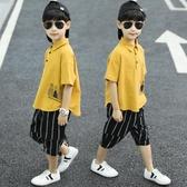 童裝男童男孩夏裝短袖套裝2020年夏季兒童帥氣夏天洋氣潮衣服10歲 童趣屋