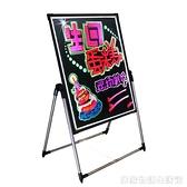 立式畫板電子發光寫字板店鋪餐廳宣傳展示菜單廣告板支架式小黑板 HM