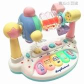 新生兒寶寶早教益智嬰兒玩具0-1歲音樂搖鈴3-6-7月男女孩1-12個月YYJ 快速出貨