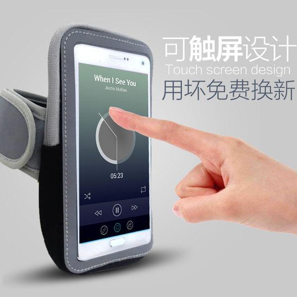 vivox20華為oppo小米6手機運動臂包防水臂帶跑步手腕袋臂套男女【全館免運】