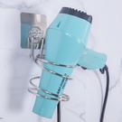 無痕貼不鏽鋼吹風機架【JL精品工坊】 無痕貼 置物架 收納架 吹風機架