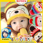 猴子 造型 針織 嬰兒 保暖 毛線帽 護耳帽