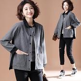 外套上衣長袖風衣中大尺碼L-5XL新款毛呢夾棉加厚撞色拼接立領上衣NB11-7132.