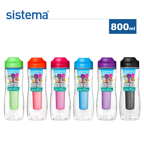 【sistema】紐西蘭進口TRITAN系列提攜隨身濾網水壺-800ml(顏色隨機)