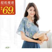 《AB7001-》高含棉清新印花喇叭袖上衣 OB嚴選