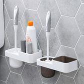 免打孔粘貼置物架廁所馬桶刷架子浴室壁掛洗漱架墻壁收納架