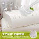 【貝淇小舖】100%天然乳膠枕(百貨版)...