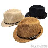 寶寶帽子男童薄款3歲2兒童草帽1禮帽4涼帽0女童遮陽帽夏天潮6 居樂坊生活館