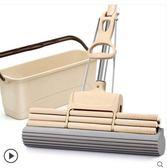 免手洗家用海綿拖把滾輪式大號膠棉拖布海棉擠水神器吸水拖把頭凈