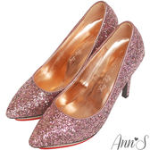 Ann'S璀璨銀河-碎石亮片愛心防水台尖頭高跟鞋-玫瑰金