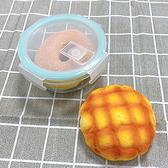 保鮮盒 密封盒 便當盒 透明盒 A 收納盒 置物盒 盒子 餐盒 保鮮 密封玻璃保鮮盒【V009】生活家精品