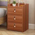 床頭柜簡約現代收納小柜子儲物柜置物架帶鎖臥室小型床邊柜經濟型 【現貨快出】YJT