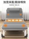 艾臣折疊床單人床家用簡易午休床辦公室成人...