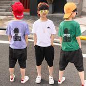 兩件套 童裝男童夏裝套裝中大童帥氣潮裝12歲兒童短袖兩件套夏季【全館九折】