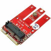 Awesome PCIe M.2 Wireless模組轉miniPCIe轉接卡AWD-DT-134E