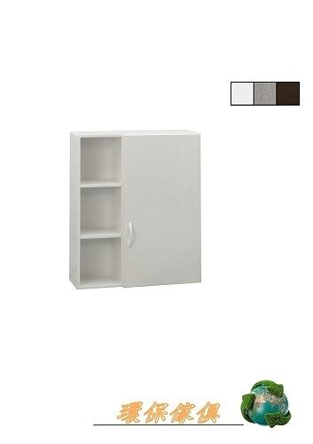 【環保傢俱】塑鋼浴室吊櫃.塑鋼置物櫃,塑鋼收納櫃287-10