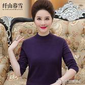 媽媽毛衣女短款羊毛衫中老年女秋裝半高領長袖打底衫    琉璃美衣
