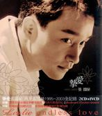 張國榮 摯愛 雙CD附VCD 免運 (購潮8)