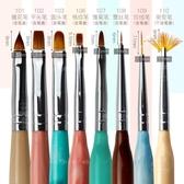 甲油膠光療筆美甲筆日系美甲配套筆