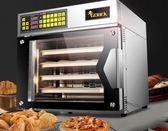 UKOEO GXT60 高比克風爐60L商用電烤箱大容量 多層同烤溫度均勻 igo摩可美家