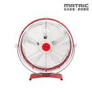 MATRIC日本松木Magic 魔幻紅12吋金屬扇MG-AF1201D