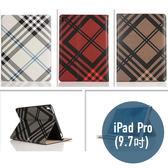 iPad Pro (9.7吋) 七號格 插卡 平板皮套 側翻 支架 保護套 手機套 平板殼 保護殼