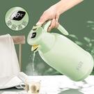 保溫水壺 富光智能保溫水壺家用熱水瓶玻璃內膽開水瓶大容量便攜暖瓶【快速出貨八折下殺】
