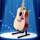 輕巧民謠折疊便攜式電吉他貝斯通用支座架Eb15144『小美日記』