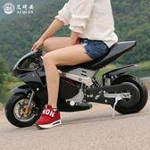 四沖程迷你摩托車微小型小摩托車49cc迷你小跑車成人汽油新款 聖誕交換禮物