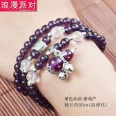 串珠多層多圈手鍊女士情侶款合成紫水晶佛珠子甜美手串手環配飾品 玩趣3C