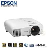 EPSON EH-TW5700 家庭劇院投影機