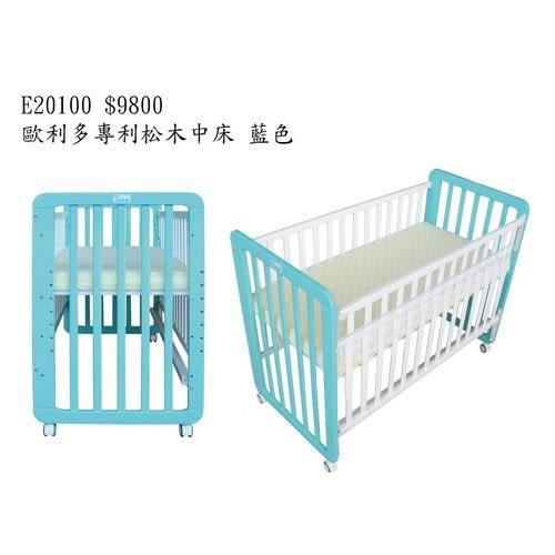 issla 伊世樂 歐利多專利松木中床-藍色(空床/含床墊)