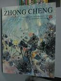 【書寶二手書T6/收藏_YKR】Zhong cheng_Moderna anf Contemporary art_201