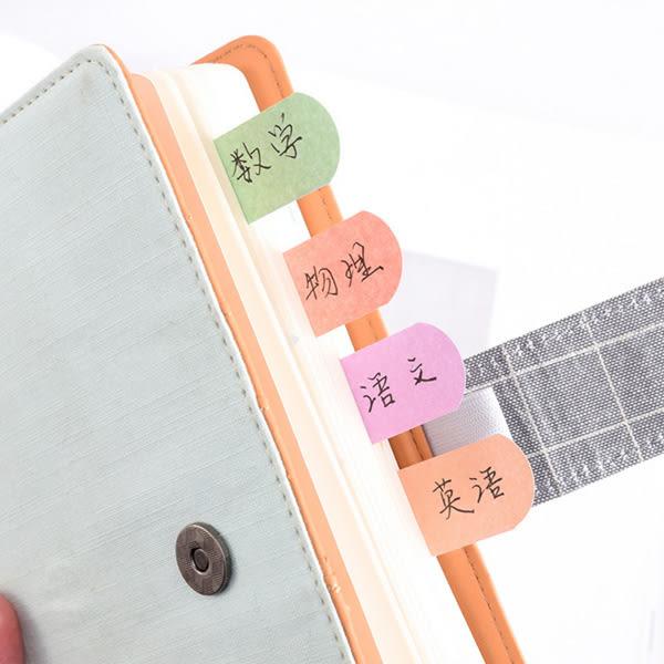 【BlueCat】漸層六色條留言索引貼 便利貼 N次貼 便條紙