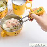 卡通兒童練習筷訓練筷子