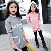 童裝韓版女童毛衣套頭木耳邊針織外套秋冬中童兒童打底衫-BB奇趣屋