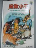 【書寶二手書T1/少年童書_PEJ】哎,貓咪數不完-加法與減法秘密_黛安.歐其翠