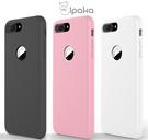 ★ APP Studio ★【  Elpaka 】 Grippy iPhone 8 Plus/7 Plus 液態矽橡膠防震保護套(5.5吋)