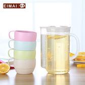 【春季上新】家用大容量冷水壺套裝塑料涼水壺豆漿果汁花茶壺套裝耐高溫水杯扎