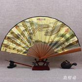 古風扇子10寸古典絲綢大絹扇折扇中國風復古 BF5198【旅行者】