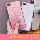 【萌萌噠】iPhone 8 / 8 Plus 新款 3D立體 半透鑽石紋保護殼 幾何菱形 超薄全包透明軟殼 手機殼