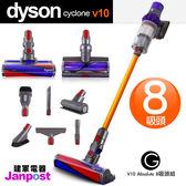 【建軍電器】Dyson 戴森 ABSOLUTE 最新原裝 (含雙主吸頭)八吸頭版 無線手持吸塵器