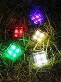 太陽能地埋七彩燈地理戶外不插電室外路燈庭院燈天黑自動亮小別墅 宜品