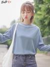 寬鬆百搭套頭毛衣藍色圓領條紋長袖內搭針織衫女